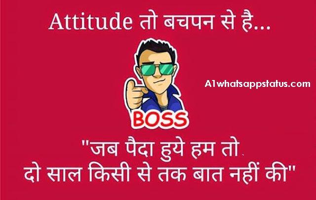 TOP New Attitude Shayari in Hindi for Boys & Girls - Hindi Shayari