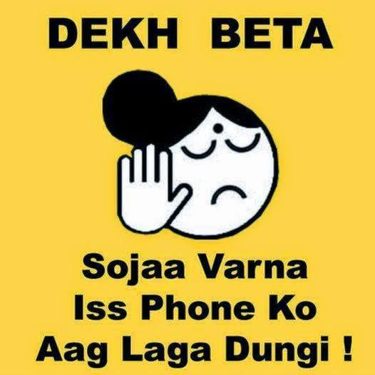 Funny Dp Whatsapp