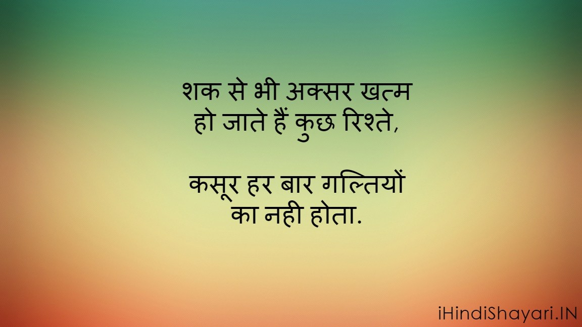 Hard Life Quotes In Hindi: Best 100 Sad Status For Whatsapp In Hindi