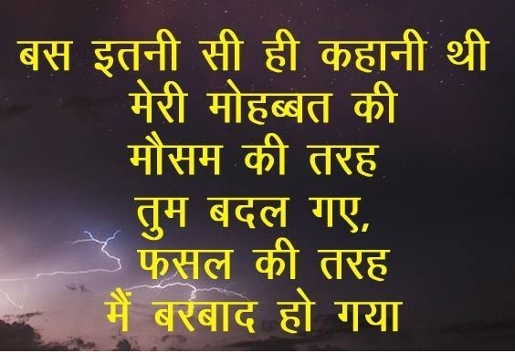 Very Sad Love Wallpapers Check Out Very Sad Love: Sad Shayari For Dp, Check Out Sad Shayari For Dp : CnTRAVEL